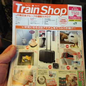 Train shop magazine...just like SkyMall